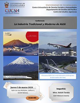 Conferencia: La industria tradicional y moderna de Aichi a llevarse a cabo el 5 de marzo a las 10:00 horas.