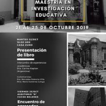 Cartel para promocionar Aniversario de la Maestría en Investigación Educativa