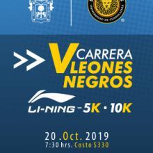 Cartel informativo para promocionar la quinta Carrera Leones Negros a desarrollarse el 20 de octubre